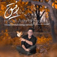 Hojat Ashrafzadeh - 'Refigh'