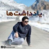 Hojat Ashrafzadeh - 'Yaddashtha'