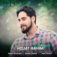 Hojat Rahimi - 'Asheghi'