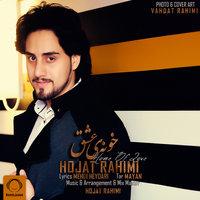 Hojat Rahimi - 'Khoneye Eshgh'