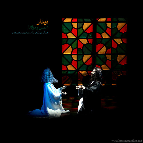 Homayoun Shajarian - Didare Molana o Shams