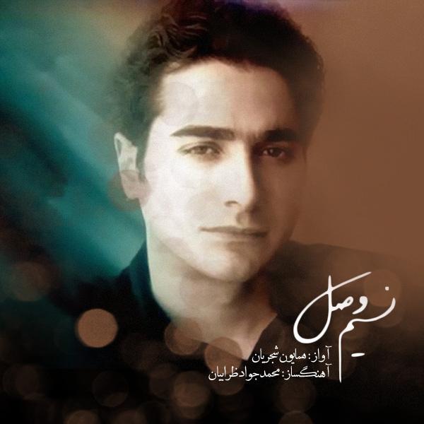 Homayoun Shajarian - Nasime Sahar
