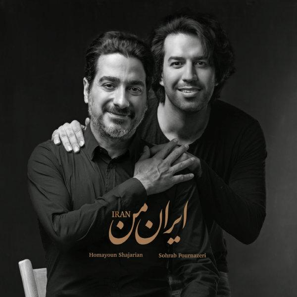 Homayoun Shajarian & Tahmoures Pournazeri - 'Be Jaane Jomleye Mastaan Ke Mastam (Live)'
