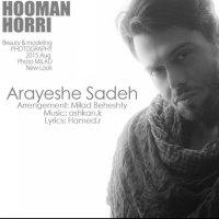 Hooman Horri - 'Arayeshe Sadeh'