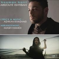 Hooman Horri - 'Arezouye Eshtebahi'