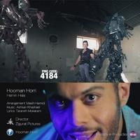 Hooman Horri - 'Hamin Hala'