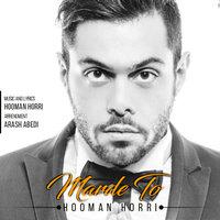 Hooman Horri - 'Marde To'