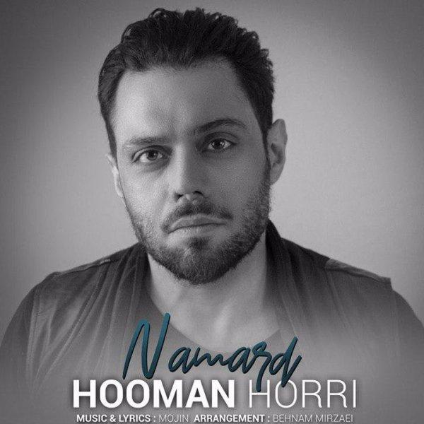 Hooman Horri - 'Namard'