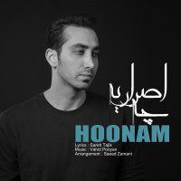 Hoonam - 'Che Esrariye'