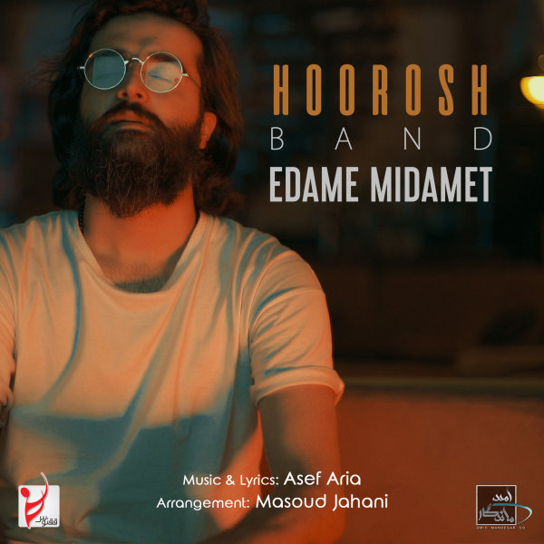 Hoorosh Band - Edame Midamet
