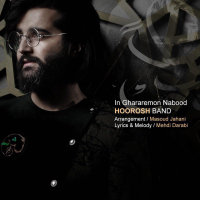 Hoorosh Band - 'In Ghararemon Nabood'