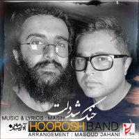 Hoorosh Band - 'Khonak Shod Delet'