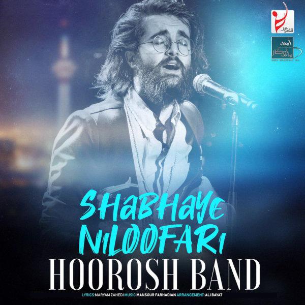 Hoorosh Band - Shabhaye Niloofari