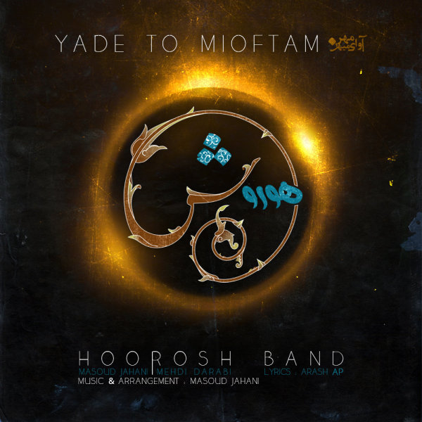 Hoorosh Band - Yade To Mioftam