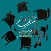 Hootan Honarmand - 'Khaterate Mande Az Yek Eshgh'
