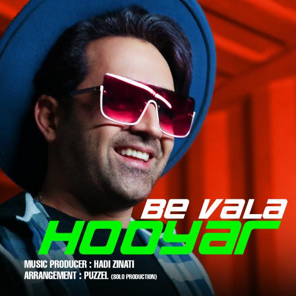 Hooyar - 'Be Vala'