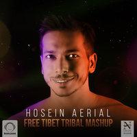 Hosein Aerial - 'Free Tibet Tribal Mashup'