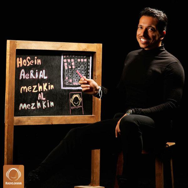 Hosein Aerial - 'Mezhkin Al Mezhkin'