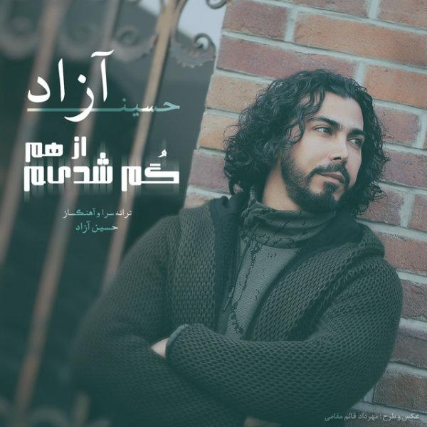 Hosein Azad - 'Dir Oomadi'