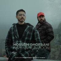 Hossein Ghorbani - 'Nam Name Baroon'