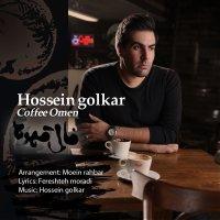 Hossein Golkar - 'Fale Ghahveh'