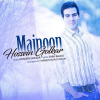 Hossein Golkar - 'Majnoon'