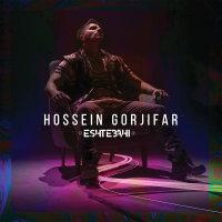 Hossein Gorjifar - 'Eshtebahi'