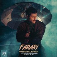 Hossein Gorjifar - 'Farari'
