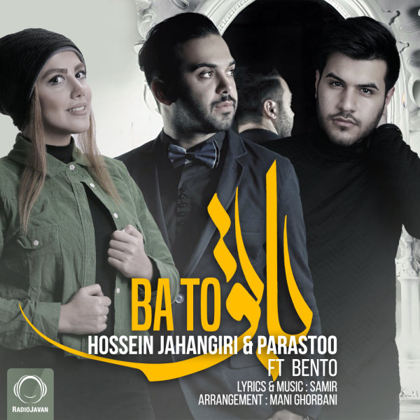 Hossein Jahangiri - 'Ba To (Ft Bento)'