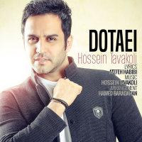 Hossein Tavakoli - 'Dotaei'