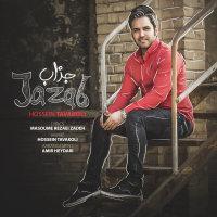 Hossein Tavakoli - 'Jazab'