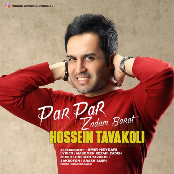 Hossein Tavakoli - Par Par Zadam Barat