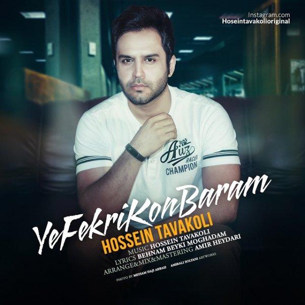 Hossein Tavakoli - Ye Fekri Kon Baram
