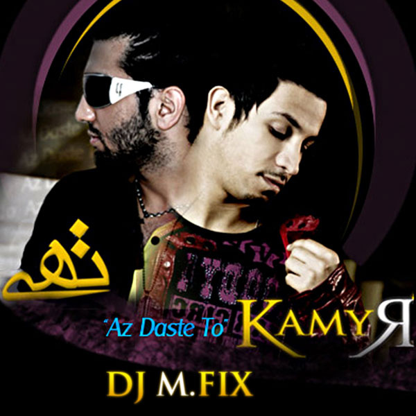 Kamyar - 'Az Daste To (Ft Tohi) (M.FIX Mashup)'