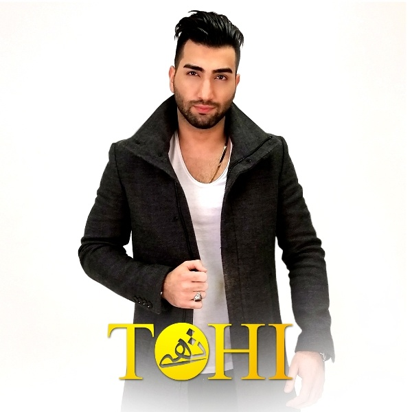 Tohi - 'In Chieh (DJ Mamsi Club Remix)'