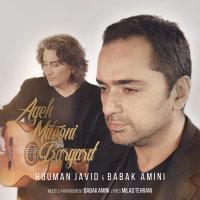 Houman Javid & Babak Amini - 'Age Mitooni Bargard'
