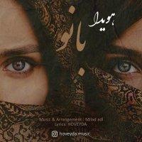 Hoveyda - 'Banoo'
