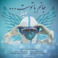 Hoveyda - 'Janam Ba Tost'