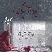 Hoveyda - 'Leila (Unplugged)'