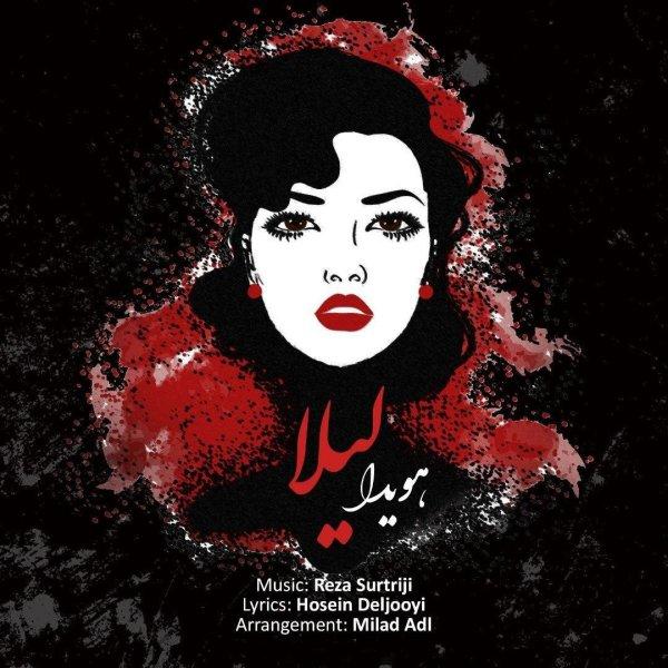 Hoveyda - 'Leila'