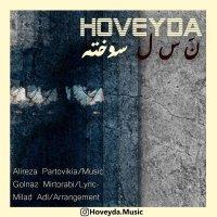 Hoveyda - 'Nasle Sookhteh'