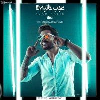 Ilia - 'Ajab Halie'