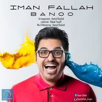 Iman Fallah - 'Banoo'