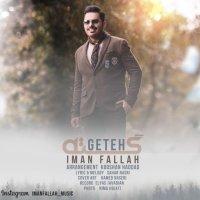 Iman Fallah - 'Geteh'