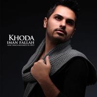 Iman Fallah - 'Khoda'