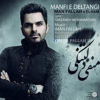 Iman Fallah - 'Manfie Deltangi  (ft Elham)'