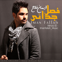 Iman Fallah - 'Miram Ta Ghosse Nakhori'