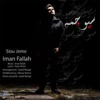 Iman Fallah - 'Sioo Jeme'