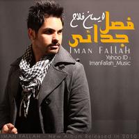 Iman Fallah - 'Toro Badam Mikhamet'