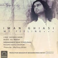 Iman Ghiasi - 'Hesse Mano'